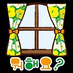 [LINEスタンプ] 【韓国語版】おしゃれにハングル