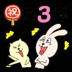 卓球 「 ドラねこ と 愉快な仲間たち 」 3
