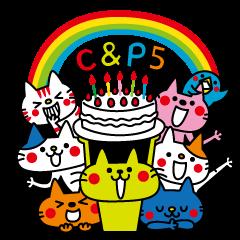 CATS & PEACE 5(季節の挨拶)