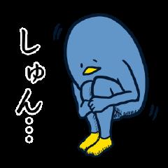 手足の長いペンギン3