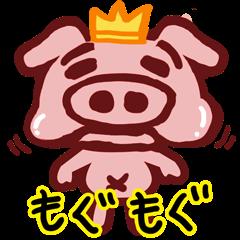 [LINEスタンプ] ブタの王子様プリぶた(PRINCE OF PIG)の画像(メイン)