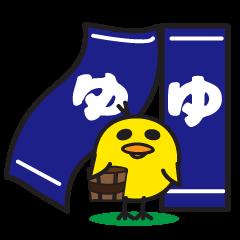 ピピ太郎 その2