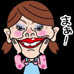可愛くない主婦【日常会話編】