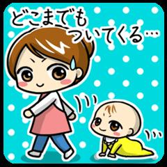 ママと赤ちゃんの育児スタンプ vol.3