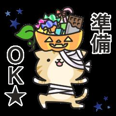 ハロウィンを盛り上げる、スタンプ☆