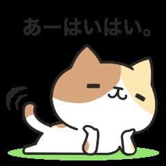 【ゆるっと毒舌】ネコット3【ややオタ】