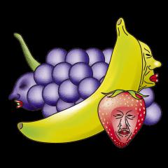 人面果実たちの栄光の対話