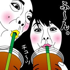 変顔オールスターズ10