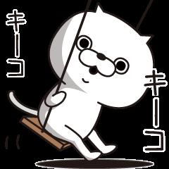 ねこ太郎2