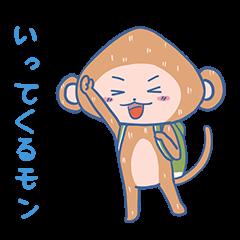 旅好きのお猿モン吉