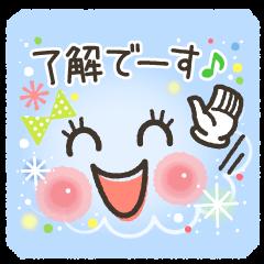 ふわっと敬語な顔文字☆Part2