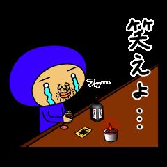 ブルーさん 第4弾 (日本語版)