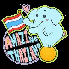 サバイサバイ - 微笑みの国タイ