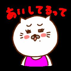 [LINEスタンプ] にゃんGO!3 (1)