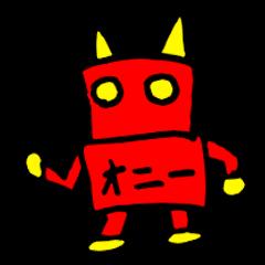 オニー(モバップシリーズ)