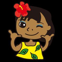 [LINEスタンプ] ハワイアンガール