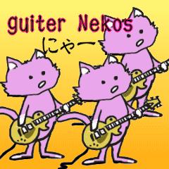 ねこズ ギター