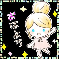 [LINEスタンプ] シアン (1)