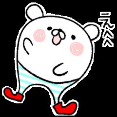 [LINEスタンプ] もちクマ
