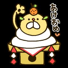 not ちゃのすけ (季節・行事)