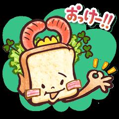 ういんなタマゴサンドイッチ(ポテトもね)