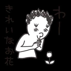 天パ太郎さん