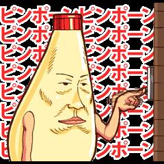 人面マヨネーズ6