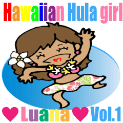 便利★可愛い!フラガール★Luana★ vol.1