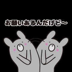 (・(I)・){山形弁クマさんスタンプ2)