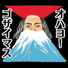 おっさんのための昭和レトロスタンプ