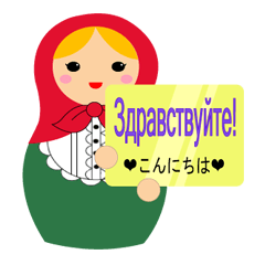 talk with matryoshka doll