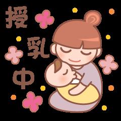 可愛い赤ちゃん&育児がんばるママ