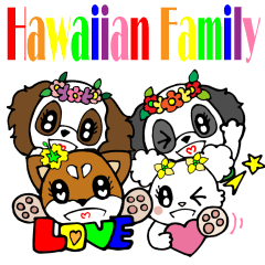[LINEスタンプ] Hawaiian Family Vol.6 Love² Message (1)