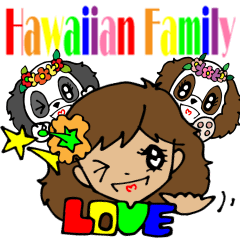 Hawaiian Family Vol.7 Love² Message 2