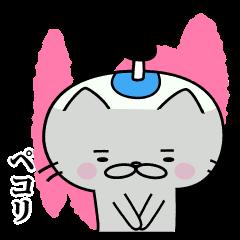 [LINEスタンプ] まげネコ (1)
