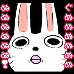 ギョロ目うさぎ vol.6