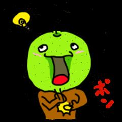 鳥取弁なし太郎 Vol.2