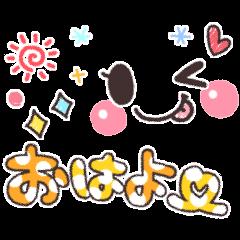 [LINEスタンプ] 可愛い顔文字メッセージ☆2