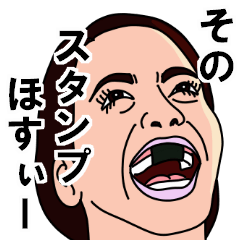 [LINEスタンプ] 歯に海苔 (1)