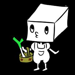 豆腐(マメクサレ)くん