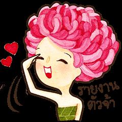 Blossom Girls 3
