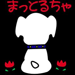 富山弁なが3・reo・・・YOKORENA