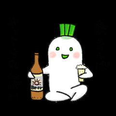 長崎弁の大根、パート4〜オトナ向け〜