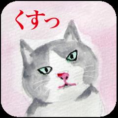 絵本に出てきそうな猫