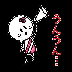 キューティーコロンちゃん#1