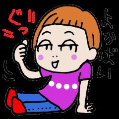 九州弁・博多弁のパッツン前髪キリちゃん