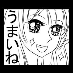 ファンタジー少女漫画3