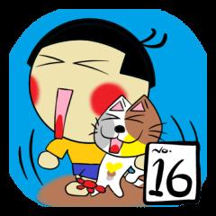 寝ぐせのなおちゃん No.16(秋ver.)