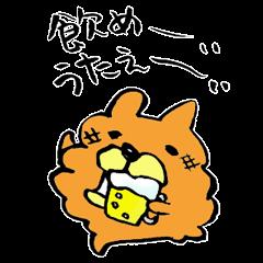 お誕生日おめでとう専用スタンプ イヌver.