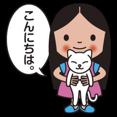 マリとココ(メッセージ版)